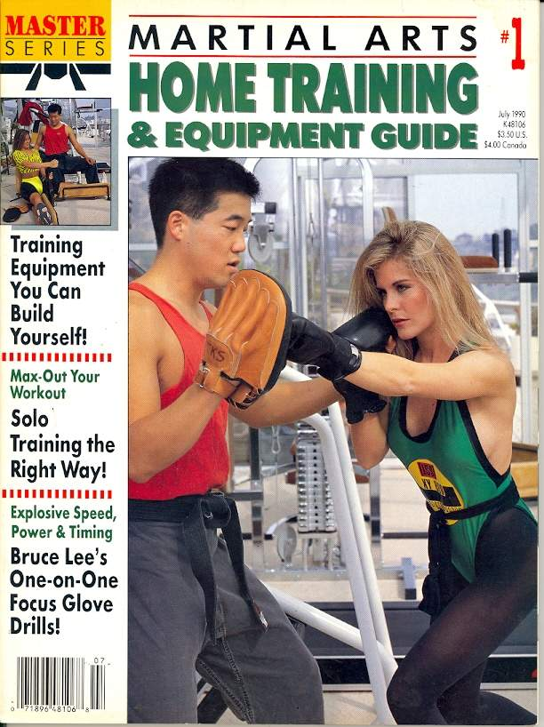 07/90 Martial Arts Home Training & Equipment Guide